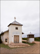 Village Church in San Juan, New Mexico #1
